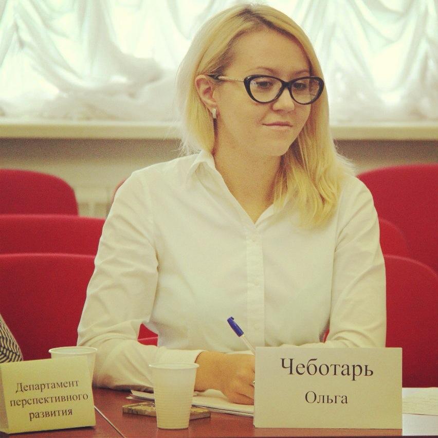 Чеботарь Ольга Геннадиевна