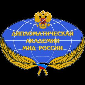 ДА МИД РФ
